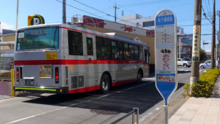 """東急バス停に残った""""松下通信""""の名、まちびらきを機に「綱島SST」へ変更"""
