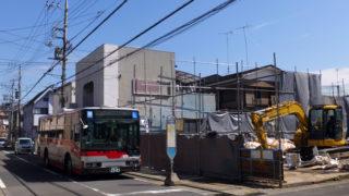 下田地蔵尊前バス停の旧飲食店が解体、跡地に一戸建て、停留所は道路上に