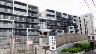 学生ハイツ跡地に「伊藤忠商事日吉寮」が完成、独身男性社員向けに7階建て361室