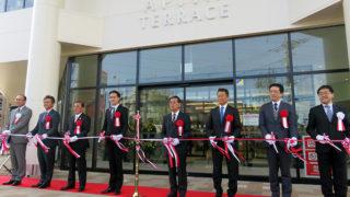 アピタテラス横浜綱島が正式開店、「多頻度来店型」のショッピングセンター目指す
